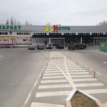 Metra (Home Depot, Lowes - Ukranian version)