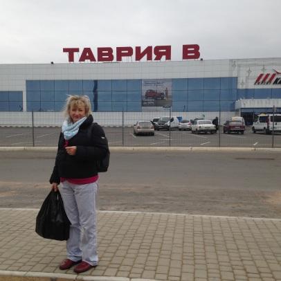 Tavriav (Superstore - Ukrainian version